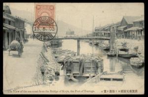 Japan 1908 TSURUGA SMS Franz Josef I Austria PPC Cover 91199