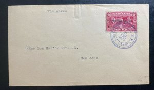 1933 Liberia Costa Rica Airmail cover to San Jose Sc#C2 Inverted Overprint