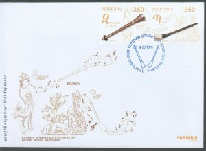 EUROPA CEPT 2014 MUSICAL INSTRUMENTS ARMENIA FDC R2021585