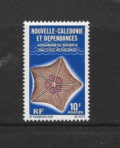 FISH - NEW CALEDONIA #436 NOUMEA AQUARIUM  MNH
