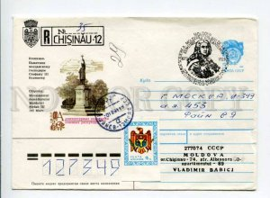 412956 MOLDOVA RUSSIA 1991 Vetso Kishinev Moldavian ruler Stephen Great