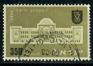 Israel #118 Technion used single