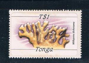 Tonga 576 MNH Self adhesive Coral 1984 (T0079)