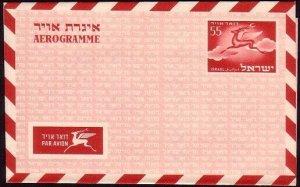 ISRAEL 55pr Airletter / aerogramme fine unused.............................32134