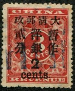 China SC# 80 Revenue Stamp Surcharged 2c on 3c, cancelled