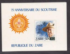 Zaire # 1214, Scouting, Baden Powell, Revalued, NH, Half Cat
