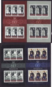 Gibraltar-Sc#1067-70-four unused NH sheets-QEII-60th Wedding-2007-
