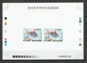 C883 !!! SALE 1993 KOREA FISH & MARINE LIFE !!! 100 ONLY PROOF PAIR OF 2 MNH