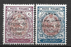 COLLECTION LOT #432 IRAN # 712-3 MH 1926 CV= $55