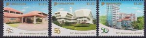Singapore 2018 The 50th Anniversary of the ISEAS, JTC and MUIS  (MNH)  - Archite