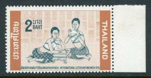 Thailand 1963 Scott 416 ⭐ 2 Baht ⭐ Mint Non Hinged ⭐Free Shipping⭐ T368 ⭐☀⭐☀⭐