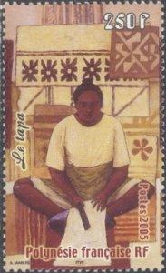 French Polynesia Scott #'s 891 MNH