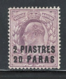 Great Britain Offices Turkish Empire 1909 Surcharge 2pi 20pa Scott # 30 MH