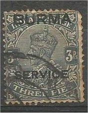 BURMA, 1937, used 3p, OFFICIAL Overprinted, Scott O1