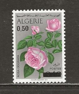 Algeria Scott catalog # 531 Unused Hinged