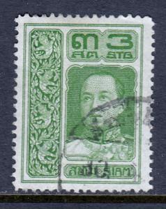 Thailand - Scott #146 - Used - SCV $1.20