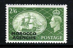 MOROCCO AGENCIES KG VI 1951 2/6d. H.M.S. Victory Overprinted SG 99 MNH