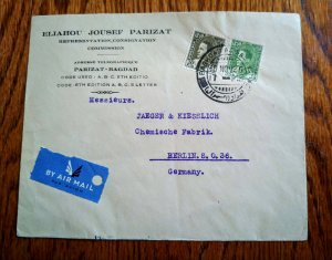 """V.RARE IRAQ 1938 """"COMMERCIAL"""" STAMP COVER TO GERMANY HARD TO FIND"""