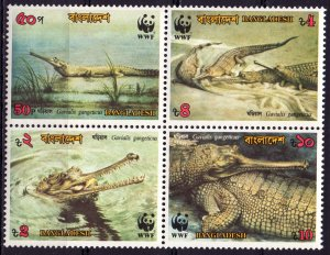 Bangladesh. 1990. square 323-26. WWF Crocodiles fauna. MNH.