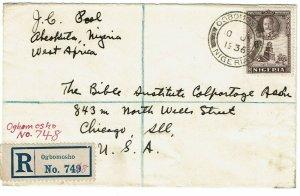 Nigeria 1936 Ogbomosho cancel on registered cover to the U.S.