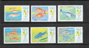FISH - LAOS #481-6  MNH