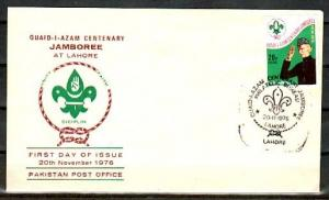 Pakistan, Scott cat. 427. Scouting Jamboree issue on a First day cover.