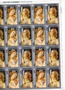 Aden South Arabia Full  Perf sheet of 12 MNH ART Botticelli 8118