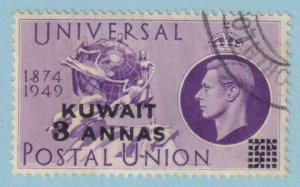 KUWAIT 90  USED -  NO FAULTS EXTRA FINE!