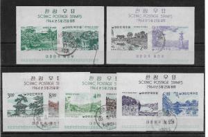 Korea Sc # 439a-443a imperf Souvenir Sheets,VF CTO OG,scv $95,nice color,see pic