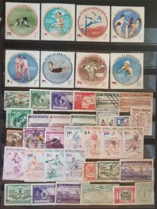 DOMINICAN REPUBLIC Stamp Lot Used MH T1089