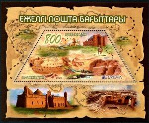 2020 Kazakhstan Ancient Postal Routes Europa SS (Scott NA) MNH