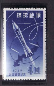 Ryukyu Islands-Sc#41-unused NH-Pencil Rocket-Map-4y deep vio