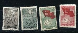 Russia 1938 Mi 584-7 Mh 10 kop is Used North Pole  7078