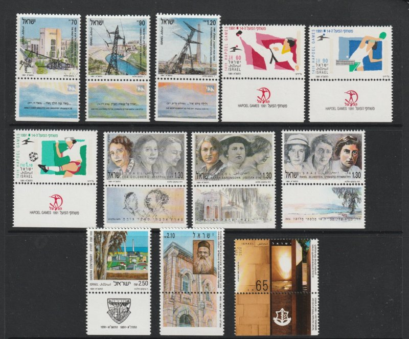 Israel a MNH lot from about 1991