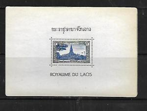 LAOS,16, MNH, SS, CELLOPHANE ON BACK, TEMPLE AT VIENTIANE