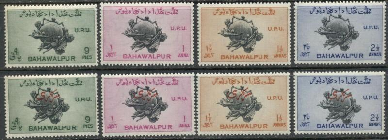 BAHAWALPUR (INDIA) - UPU:  1949 MNH Set; Sc 26-29, O25-28
