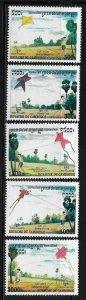 Cambodia 2128-32 Kites Mint NH