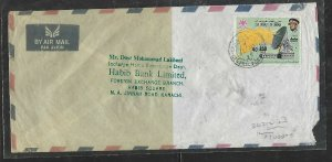 OMAN  (PP0709B)  1979 40B/150 SG212 RARE STAMP ON A/M COVER TO PAKISTAN