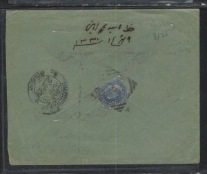 INDIA COVER (P2612B) 1913 KE 2A 6P USED ABROAD COVER INDIA PO IN BUSRAH TO INDIA