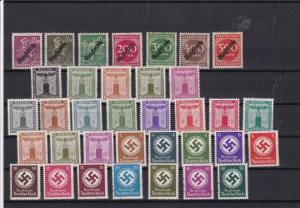 GERMANY 1923 MOUNTED MINT STAMPS CAT £50+    R 2341