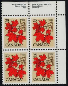 Canada 719 TL Plate Block MNH Sugar Maple