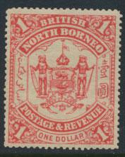North Borneo  SG 47 MLH    please see scans & details