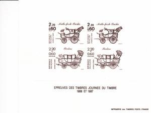 France 1986 Imperf Proofprint Ungumed Hard Card. Stamp Day Mail Britzska  XF
