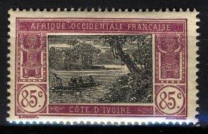 French Ivory Coast 1926, Maury 80 VF MNH Tropical gum