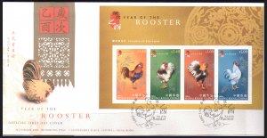 HONG KONG SC#1131b Year of the Rooster Souvenir Sheet (2005) FDC