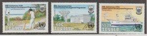 Tuvalu Scott #555-556-557 Stamps - Mint NH Set