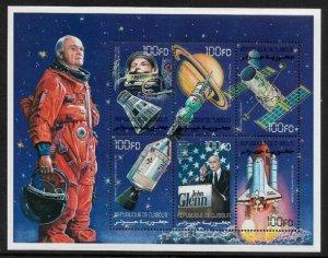 Djibouti #825 MNH Sheet - Space - John Glenn