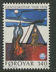 STAMP STATION PERTH Faroe Is. #41 Pictorial Definitive Issue MNH 1978 CV$0.50