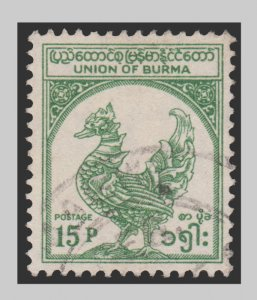 BURMA 1954 STAMP. SCOTT # 144. USED