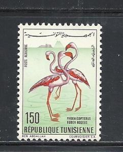 Tunisia #C29 mnh cv $4.75 Birds